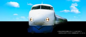 20141215新幹線